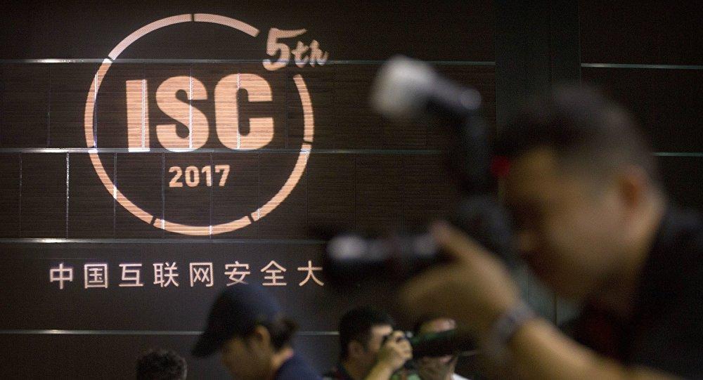 中国动员全民参与维护网络安全