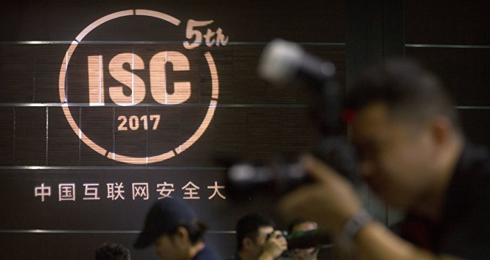 中國動員全民參與維護網絡安全