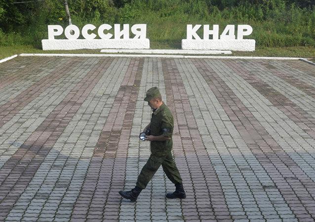 朝鮮人民武裝力量部:朝方準備與俄羅斯繼續支持地區和平和穩定