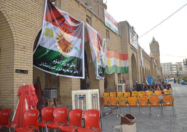伊拉克庫爾德斯坦