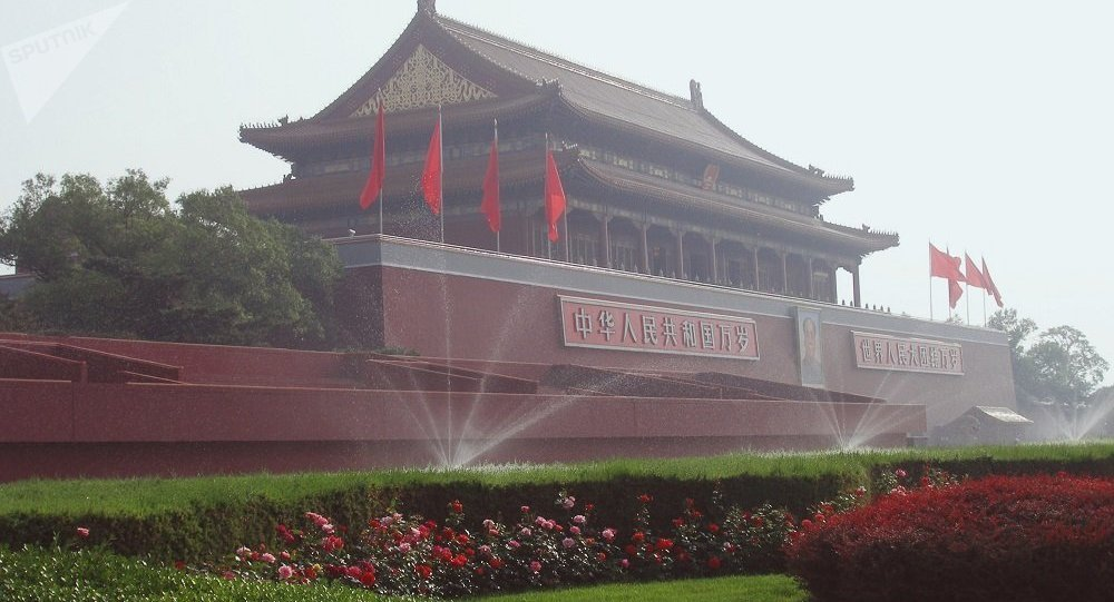 北京完善投资气候,迎接特朗普访华