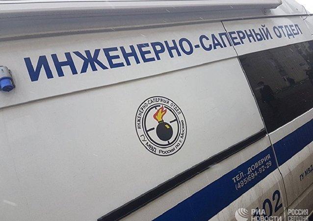 俄自9月12日以来因安放炸弹报警电话疏散42万多人