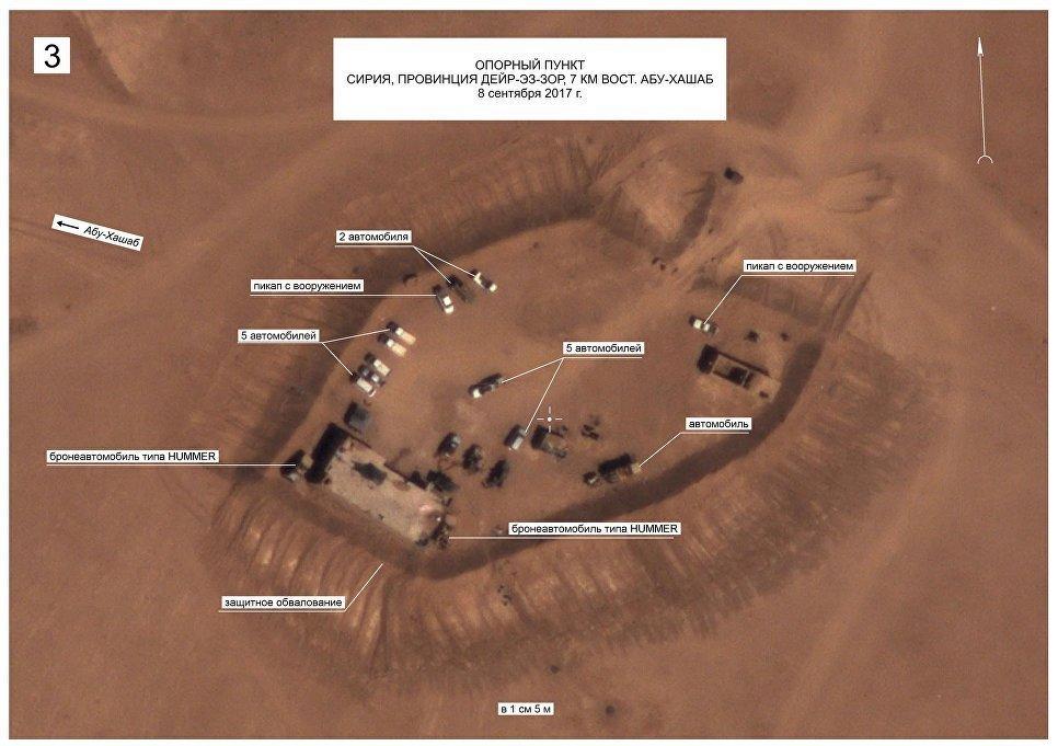 """俄国防部公布了一份""""伊斯兰国""""在叙代尔祖尔以北占领地区的航空影像,其上清晰可见美国特种部队设备"""