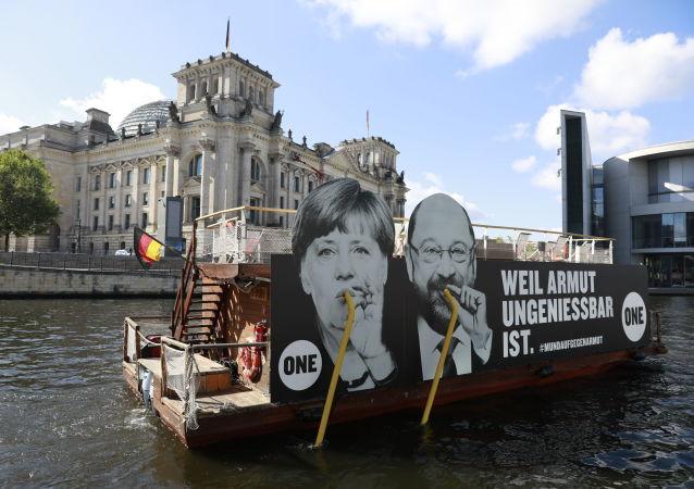 出口民調: 根據選舉結果,6個黨派進入德國議會