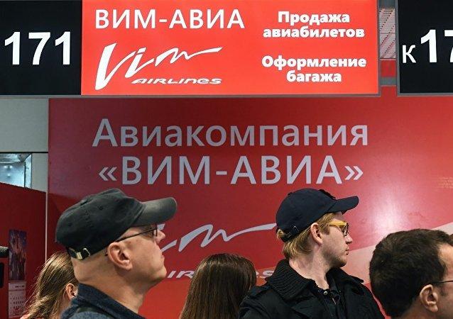 维姆航空公司取消圣彼得堡至北京航班