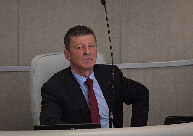 俄罗斯副总理德米特里·科扎克