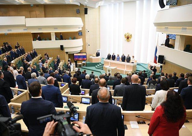 Первое заседание осенней сессии Совета Федерации РФ