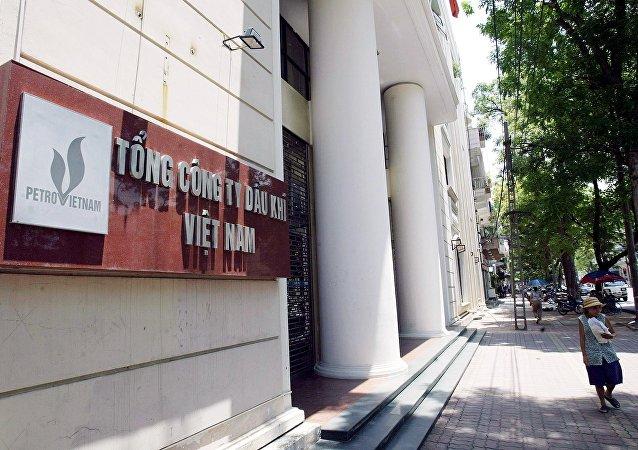 媒体:越国油前董事长阮春山因侵吞国有资产被判死刑