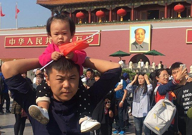 """北京欢度""""黄金周"""""""