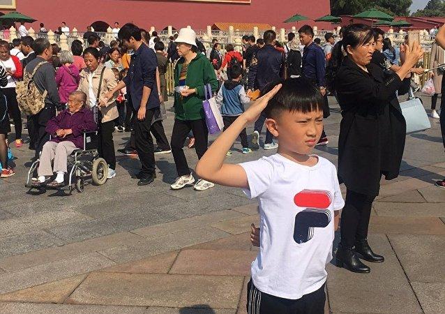 报告:2018年全球幸福指数排名出炉 中国居第86位