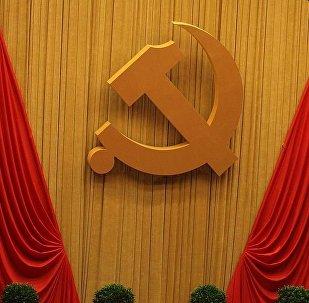 国家能源局原副局长王晓林被双开 违规打探巡视信息