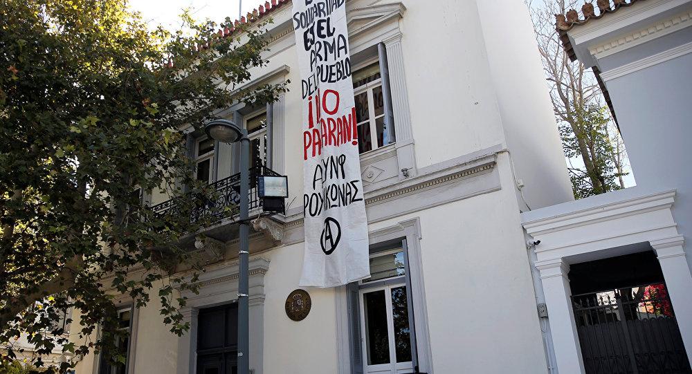 一伙无政府主义者闯入西班牙驻希腊使馆