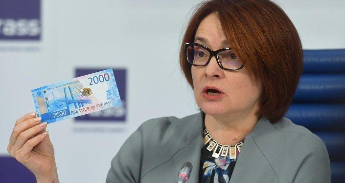 面值为200卢布和2000卢布的纸币10月12日起发行
