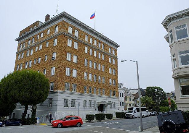 俄驻美领事馆