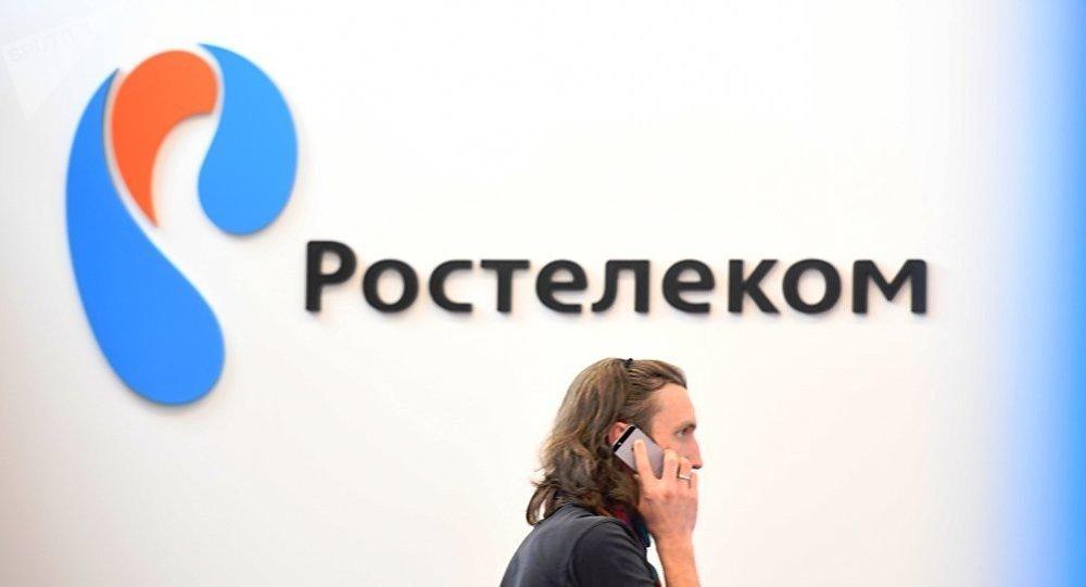 Rostelecom公司