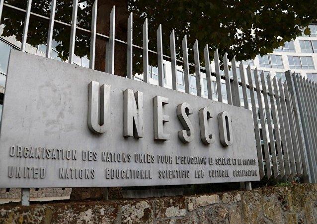 沙特和阿曼遺產地被列入聯合國教科文組織世界遺產名錄