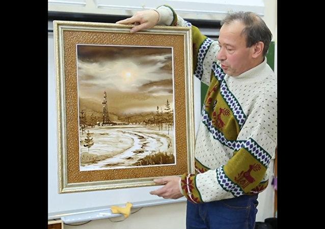 俄罗斯开设世界上首所石油绘画学校