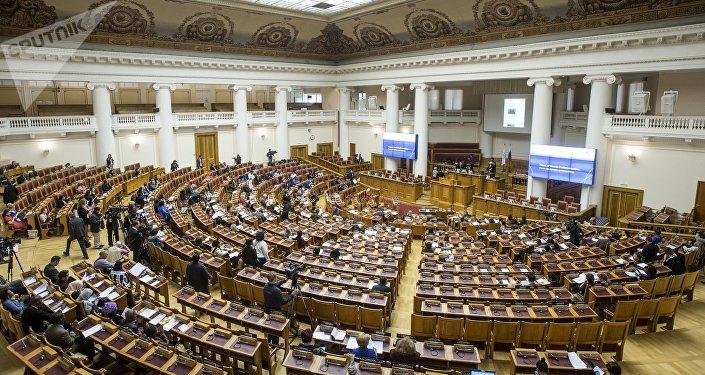 第137届各国议会联盟大会