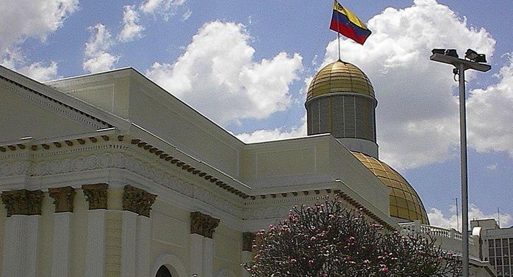 委內瑞拉全國代表大會
