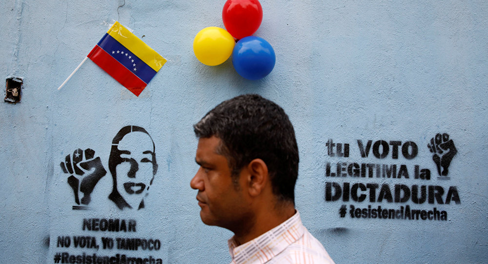 委内瑞拉反对派不承认各州州长选举结果