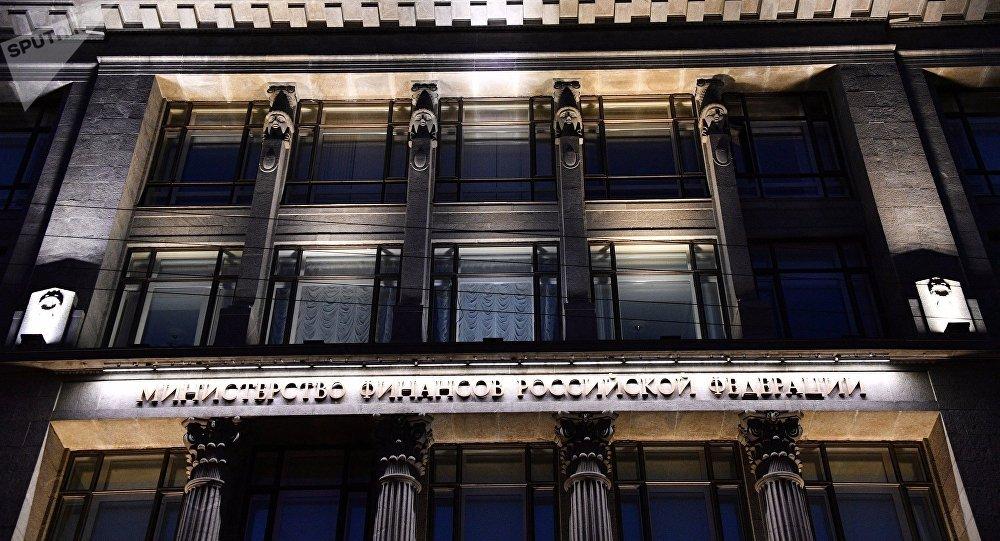 俄财政部称俄国内货款计划没有外国投资者参与也可完成