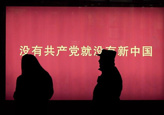 华媒:习思想是划时代的伟大思想建构