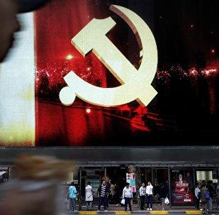 俄专家:中国共产党加强对官员的意识形态控制