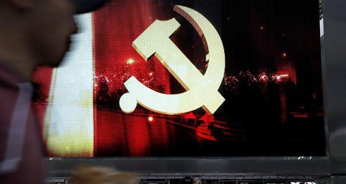 俄專家:中國共產黨加強對官員的意識形態控制