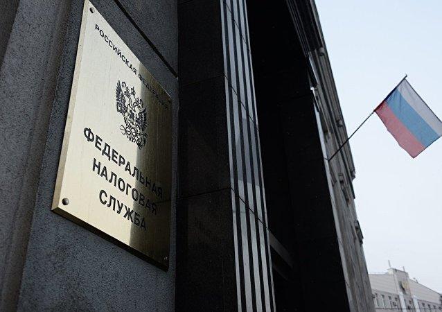 媒体:俄税务局或将封锁未纳增值税的跨境电商