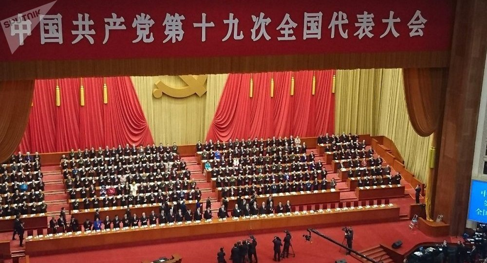 """中国""""打虎大将""""王歧山未进入新一届中央委员名单"""