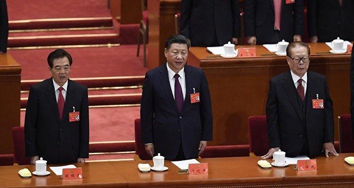 中国共产党中央委员会总书记习近平18日在中国共产党第十九次全国代表大会作报告