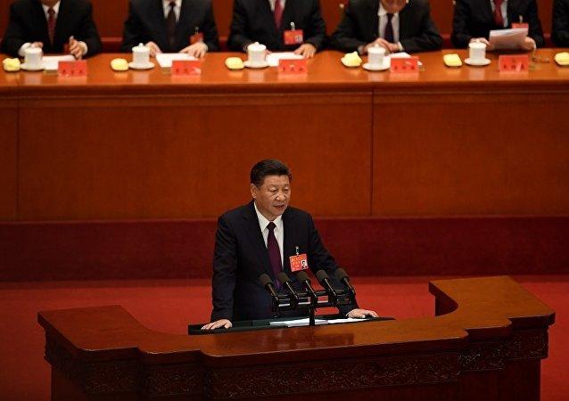 習近平在中國共產黨第十九次全國代表大會作報告