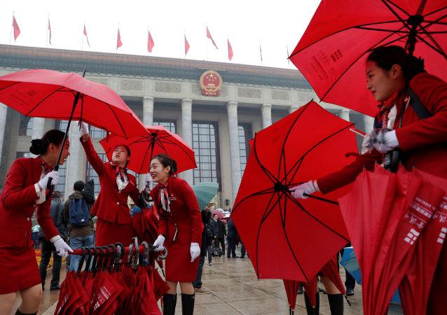 中国共产党第十九次全国代表大会在北京开幕。