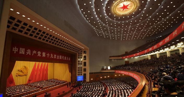 """""""一带一路""""建设被写入党章有利于提高中国开放型经济水平"""