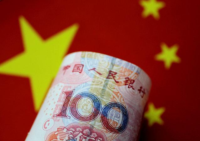 报告:2018年人民币汇率将保持基本稳定