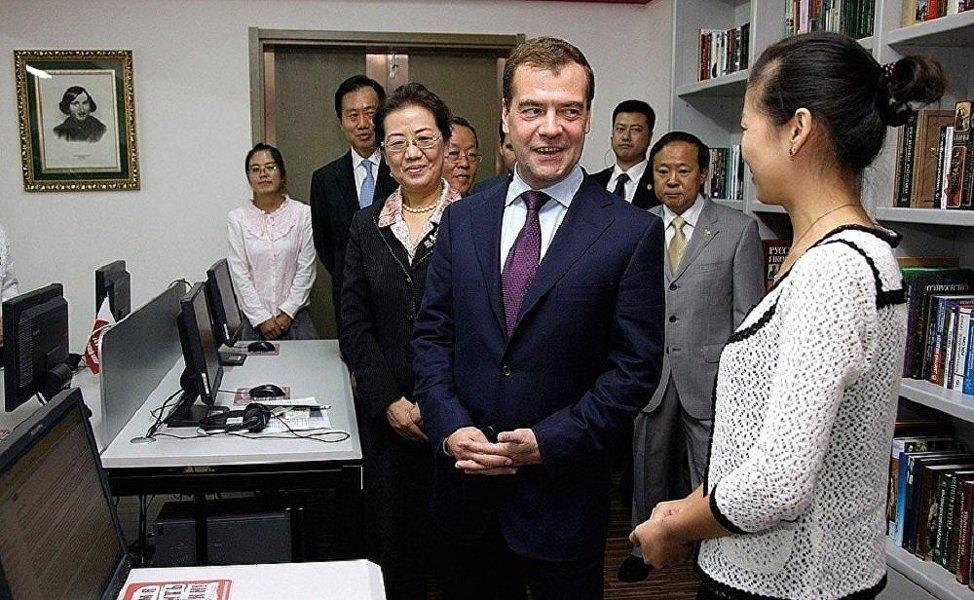 德米特里·梅德韦杰夫参观大连外国语学院俄语中心