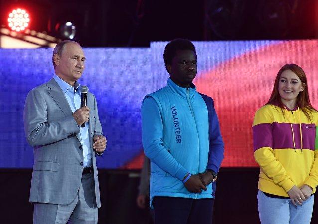 普京在索契举行的世界青年联欢节上致辞