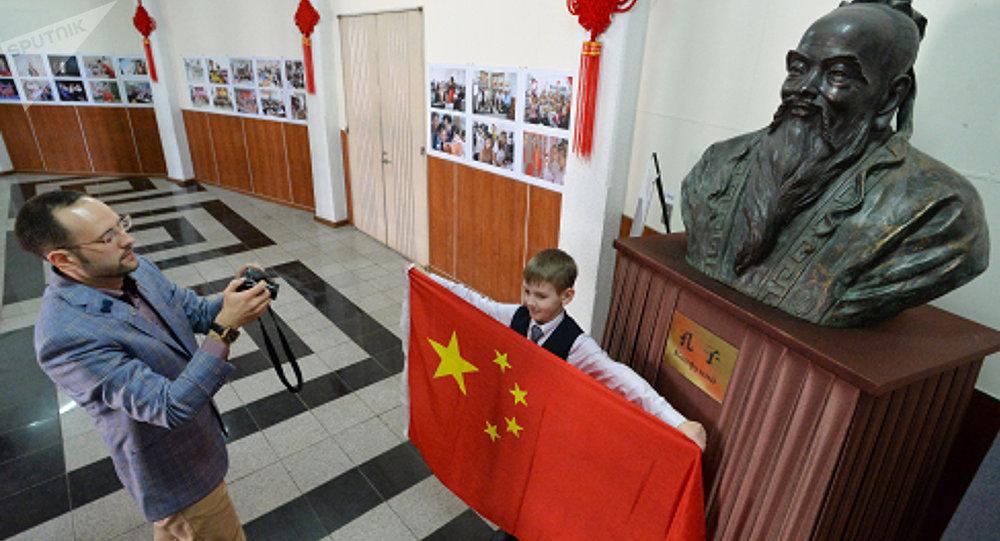 俄中教育领域合作
