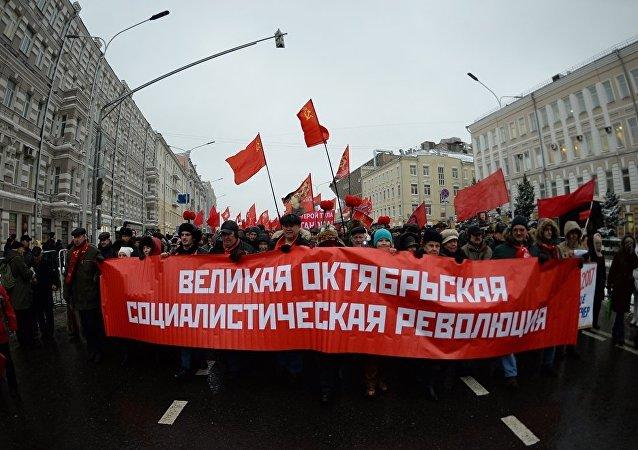 十月革命紀念