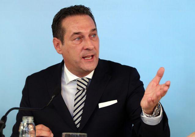 奥地利副总理斯特拉赫