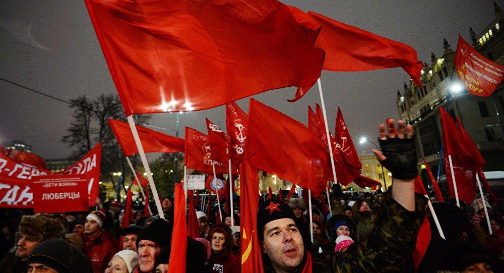 庆祝伟大的社会主义革命九十九周年