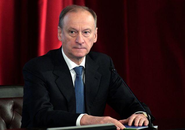 俄罗斯安全会议秘书帕特鲁舍夫