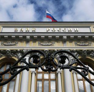俄央行维持关键利率7.75%不变