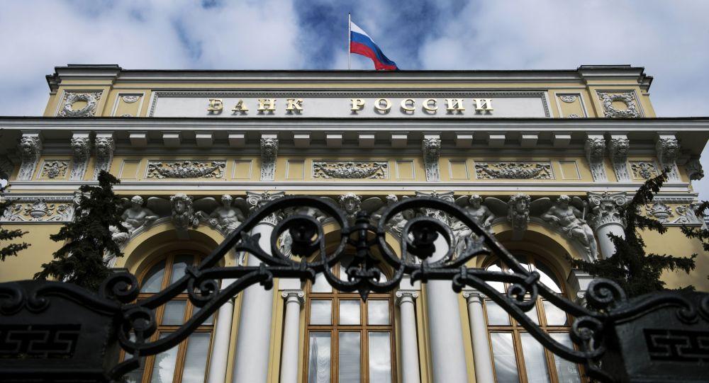 俄央行維持對俄羅斯2017年經濟增長的預測