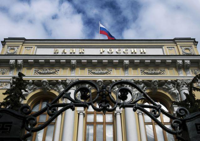 俄国际储备18日为4696亿美元