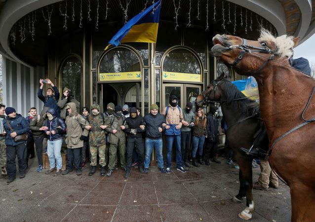 基輔舉行大麻合法化遊行