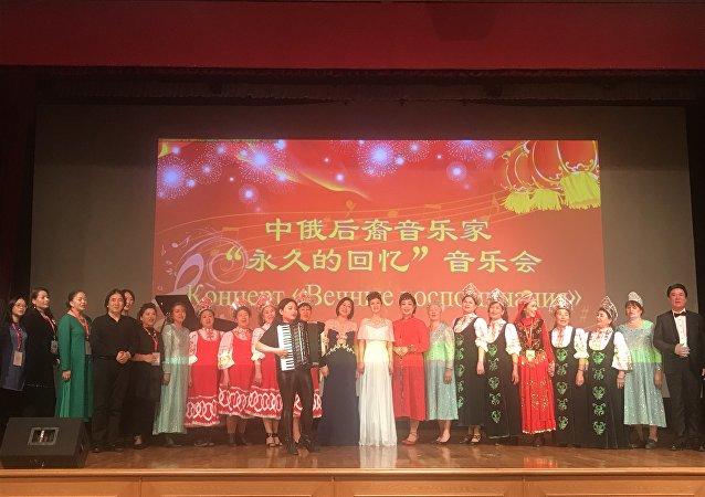 中俄混血婚姻家庭后代的节日音乐会