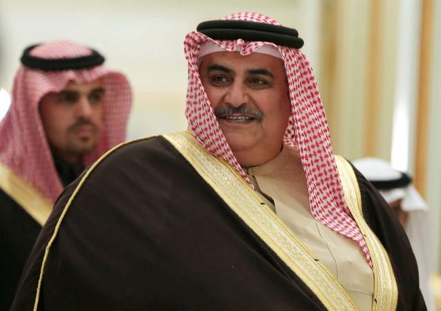 巴林外长哈立德·阿勒哈利法
