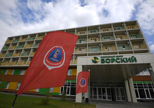 中国球迷积极预定俄世界杯期间的酒店客房