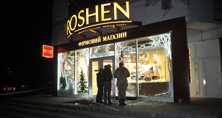 「如勝「(Roshen)糖果店